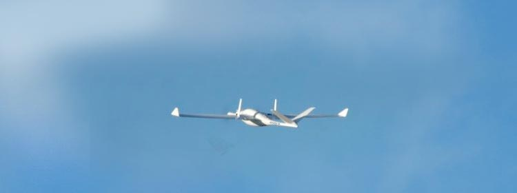 """BUSEL MB"" UNMANNED AERIAL SPECIAL-PURPOSE SYSTEM"