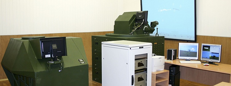 "AUTONOMOUS SIMULATOR FOR COMBAT CREW OF SURFACE-TO-AIR MISSILE SYSTEM ""STRELA-10"""