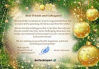 We would like to extend our sincere congratulations on the occasion of the upcoming Christmas and New Year 2021!