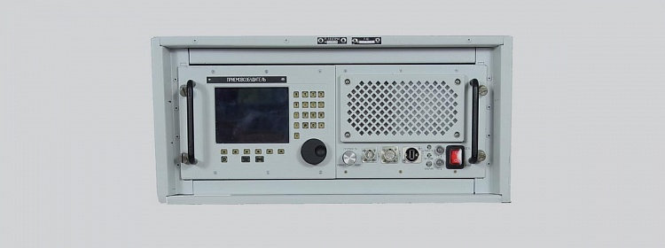 R-183 MOBILE SW BAND RADIO