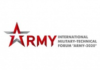 """ARMY-2020"" International Military-Technical Forum"